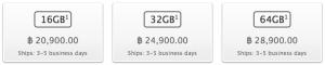 เลือกซื้อ iPhone 4S ซื้อของค่ายไหนคุ้มที่สุด (AIS, DTAC or TRUEMOVE H)
