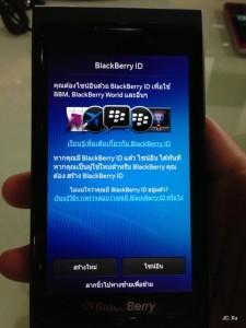 1 สัปดาห์กับ Blackberry 10 & My first impression