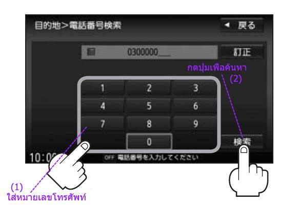 Nissan_Phone