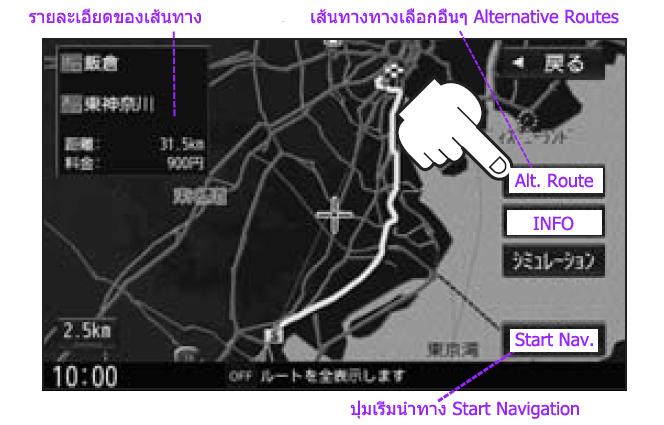 Nissan_selectPOI